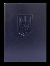 """Папка """"Герб Украины"""" Panta Plast А4, темно-синяя"""