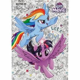 Дневник школьный KITI My Little Pony В5, 46 листов, твердая обложка
