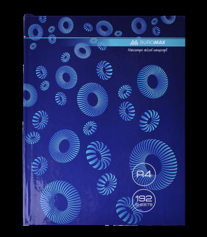 Книга канцелярская Buromax MODEST А4, 192 листов, клетка, синяя