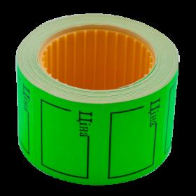 Ценник прямоугольный ЦІНА Buromax35х25 мм, 240 шт, зеленый