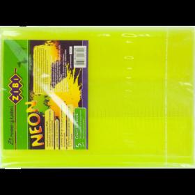 Набор обложек для учебников 1-11 класс Zibi KIDS Line NEON с клапаном, 5 шт, желтый