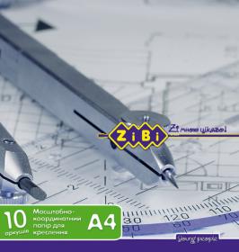 Бумага миллиметровая ZiBi KIDS LineА4, 10 листов