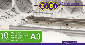 Бумага миллиметровая ZiBi KIDS LineА3, 10 листов