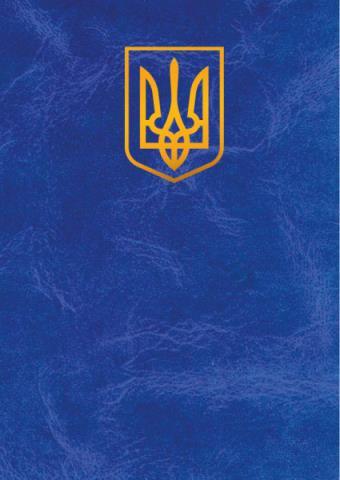 "Папка ""Герб"" Скат А4+, синяя"