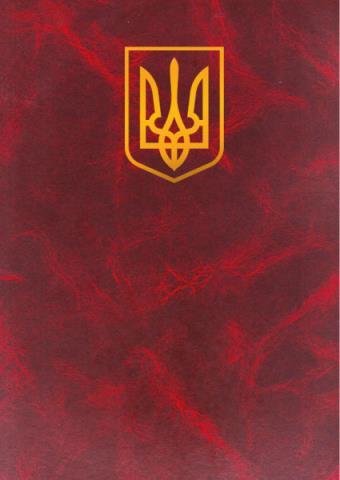 """Папка """"Герб"""" Скат А4+, бордовая"""