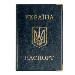 Обложка для паспорта Panta Plast виниловая, ассорти