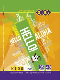 Словарь для иностранных слов ZiBi  KIDS Line В5, 48 листов