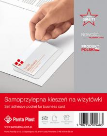Карман для визиток Panta Plast самоклеющийся 10х6 см, 90 мкм, 10 шт