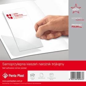Карман-уголок для CD Panta Plast самоклеющийся 12х12 см, 90 мкм, 10 шт