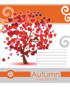 Тетрадь Мечты сбываются Деревья В5, 18 листов, клетка