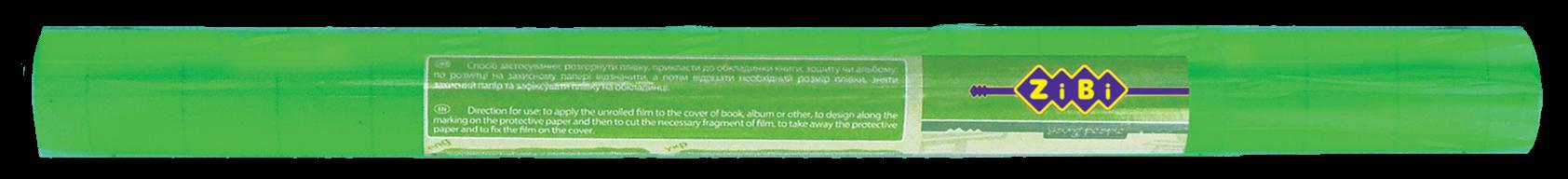 Пленка самоклеящаяся для учебников Zibi KIDS Line Bloom, неон зеленый