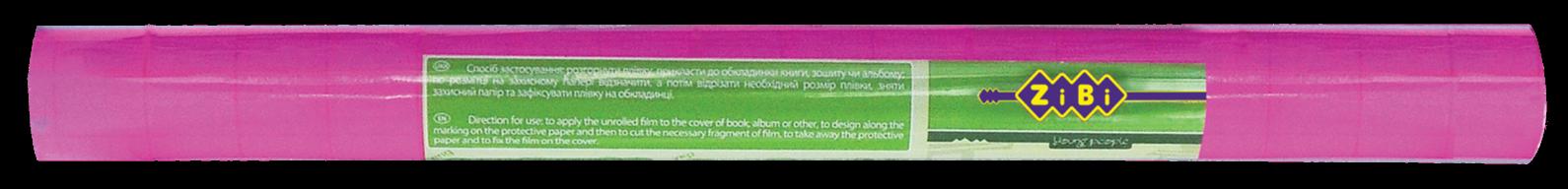 Пленка самоклеящаяся для учебников Zibi KIDS Line Bloom, неон розовый