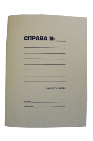 Папка архивная СПРАВА со скоросшивателем BUROMAX JOBMAX А4