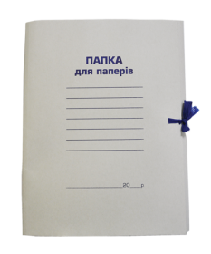 Папка архивная с завязками BUROMAX А4
