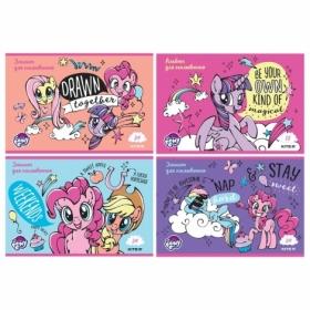 Альбом для рисования KITE My Little Pony, 24 листа