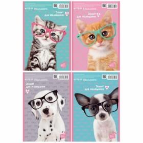 Альбом для рисования KITE Studio Pets, 30 листов