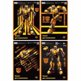 Альбом для рисования KITE Transformers BumbleBee Movie, 30 листов
