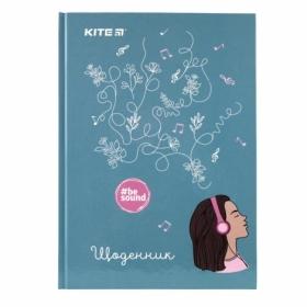 Дневник школьный KITE BeSound-1 В5, 42 листа