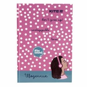 Дневник школьный KITE BeSound-2 В5, 42 листа