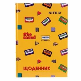 Дневник школьный KITE BeSound В5, 42 листа