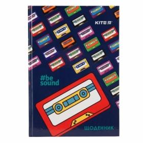 Дневник школьный KITE BeSound-7 В5, 42 листа