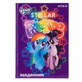 Дневник школьный KITE My Little Pony В5, 42 листа