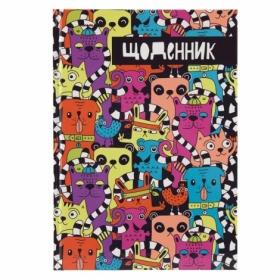 Дневник школьный KITE Pets В5, 42 листа