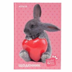 Дневник школьный KITE Studio Pets В5, 42 листа