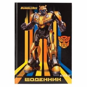 Дневник школьный KITE Transformers В5, 42 листа
