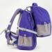 Сумка для обуви с карманом KITE Education Smart, синяя - №11