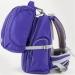 Сумка для обуви с карманом KITE Education Smart, синяя - №12