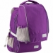 Сумка для обуви с карманом KITE Education Smart, фиолетовая - №8