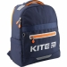 Ранец школьный KITE Education 745 Stylish - №2