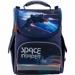 Ранец школьный KITE Education 501-10 Space trip - №1