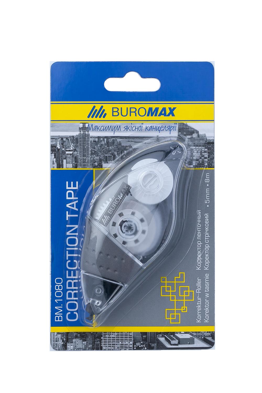 Корректор ленточныйBuromax5 ммх8 м, серый