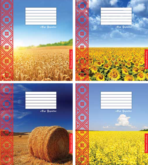 Тетрадь Мечты сбываются Украинские поля А5, 12 листов, клетка, ассорти, ассорти