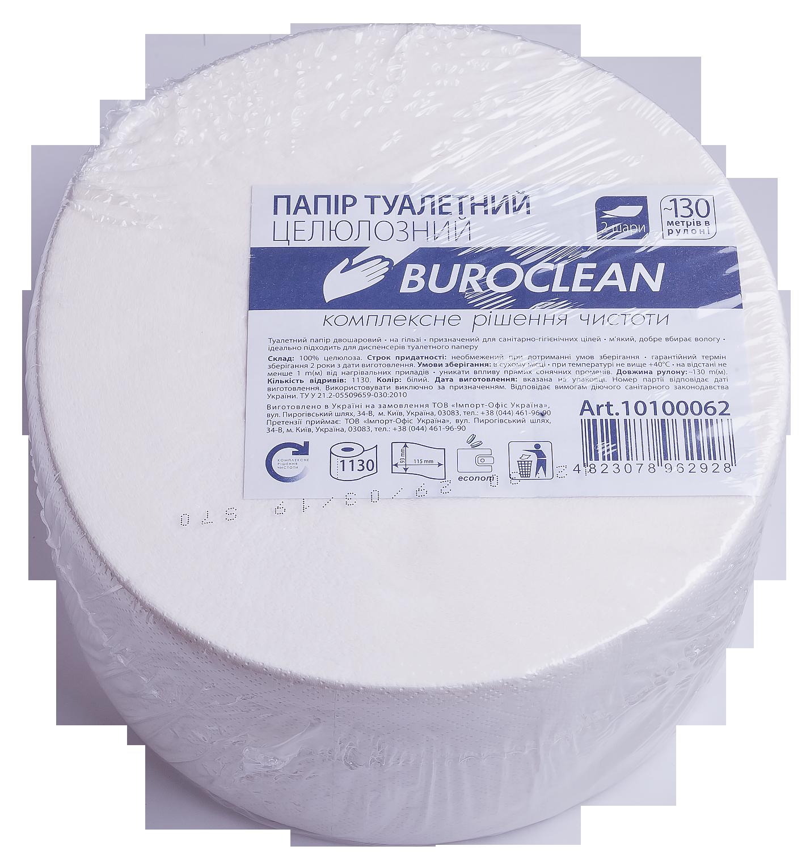 Бумага туалетная целлюлозная на гильзе Buroclean Джамбо,2 слоя,белая