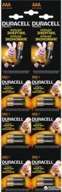 Батарейка DURACELL LR3 (AAA), 12 шт
