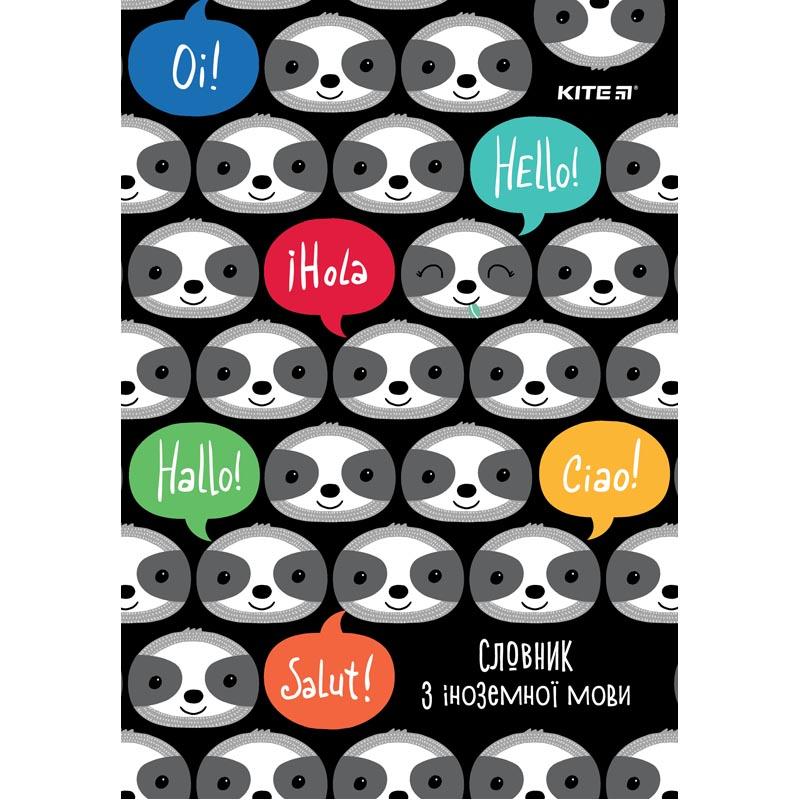 Словари для иностранных слов