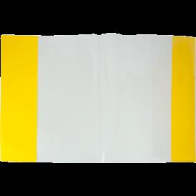 Набор обложек для учебников ZiBi KIDS Line с клапаном, 5 шт, прозрачные