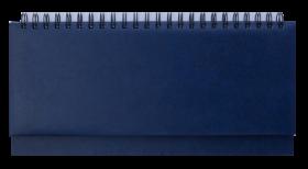 Планинг недатированныйBASE,синий