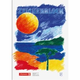 Альбом для рисования Brunnen А2, 10 листов