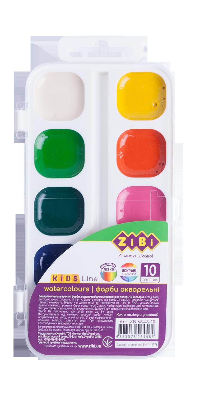 Краски акварельные Zibi без кисти, 10 цветов