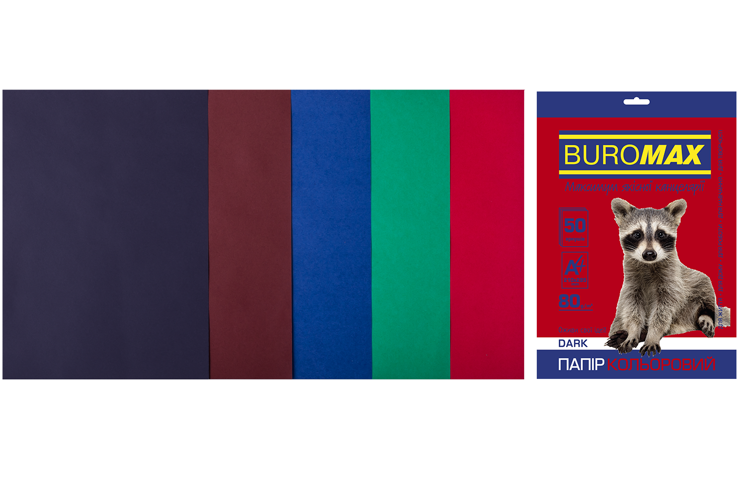 Набор цветной бумаги Buromax DARK А4, 80 г/м2, 50 листов, ассорти