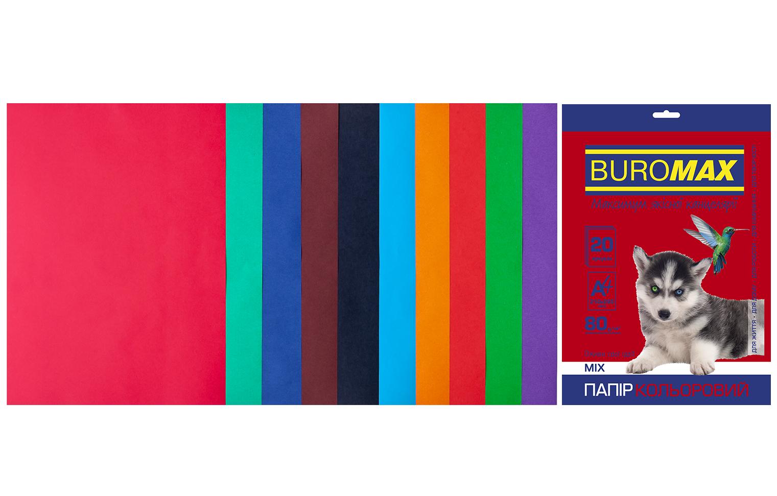 Набор цветной бумаги Buromax DARK+INTENSIVE А4, 80 г/м2, 20 листов, ассорти