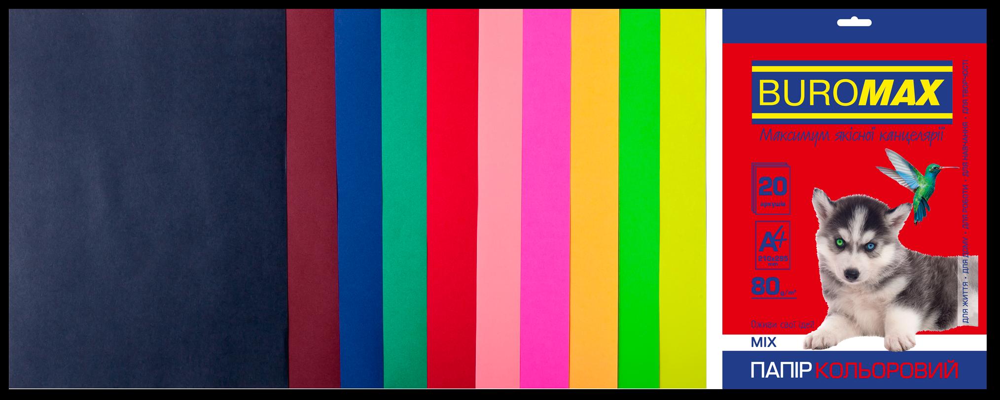 Набор цветной бумаги Buromax DARK+NEON А4, 80 г/м2, 20 листов, ассорти