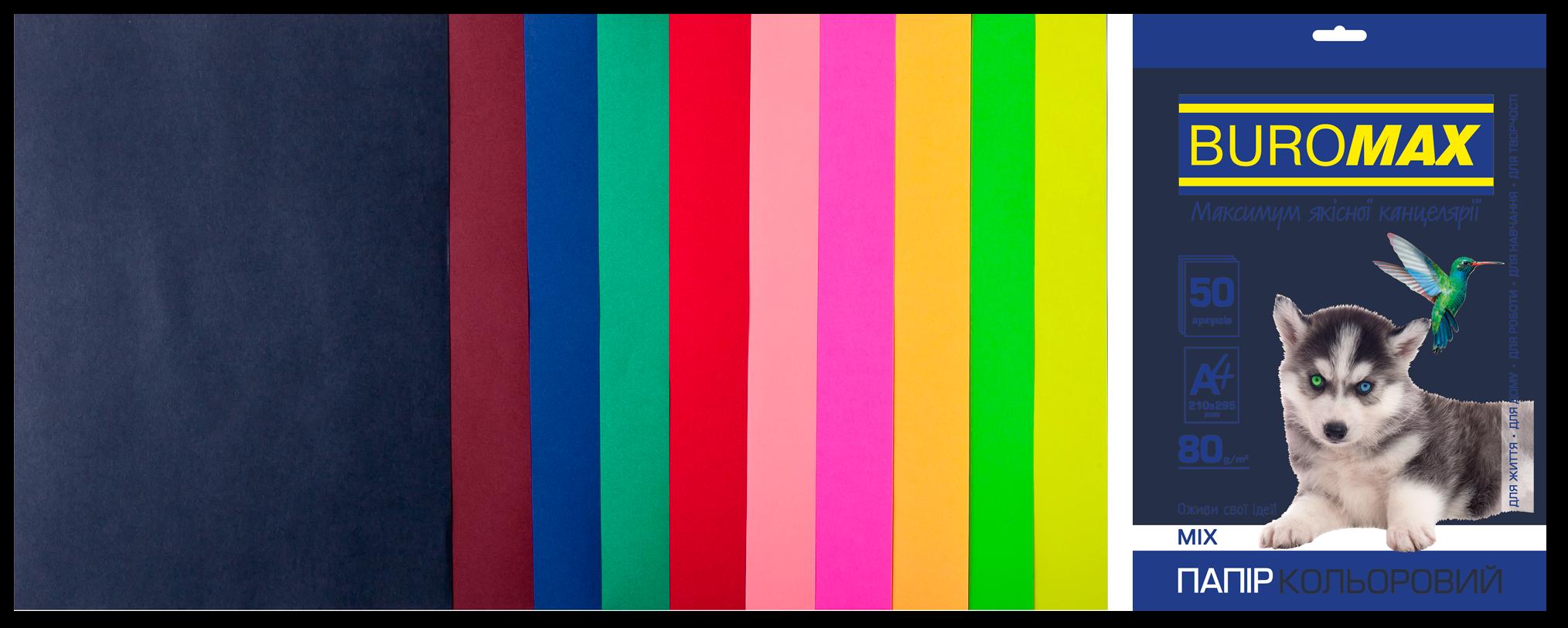 Набор цветной бумаги Buromax DARK+NEON А4, 80 г/м2, 50 листов, ассорти