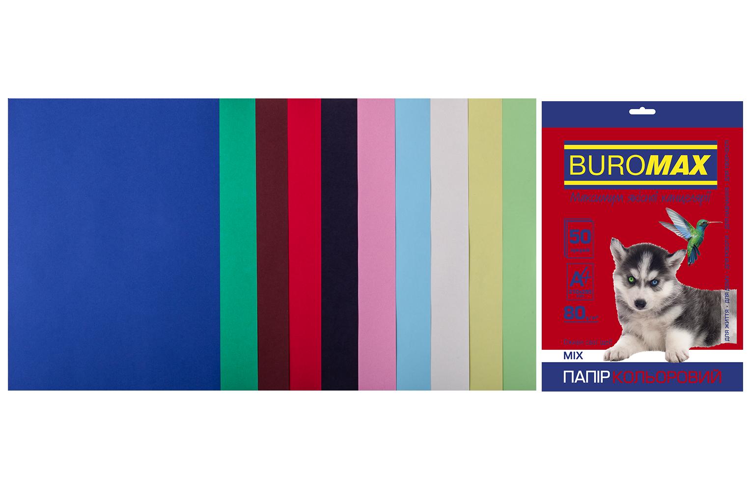 Набор цветной бумаги Buromax DARK+PASTEL, А4, 80г/м2, 50 листов, ассорти