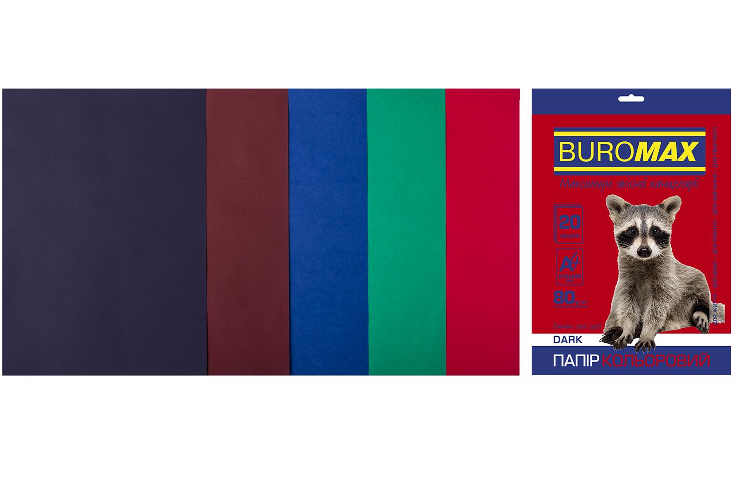 Набор цветной бумаги Buromax DARK, А4, 80г/м2, 20 листов, ассорти