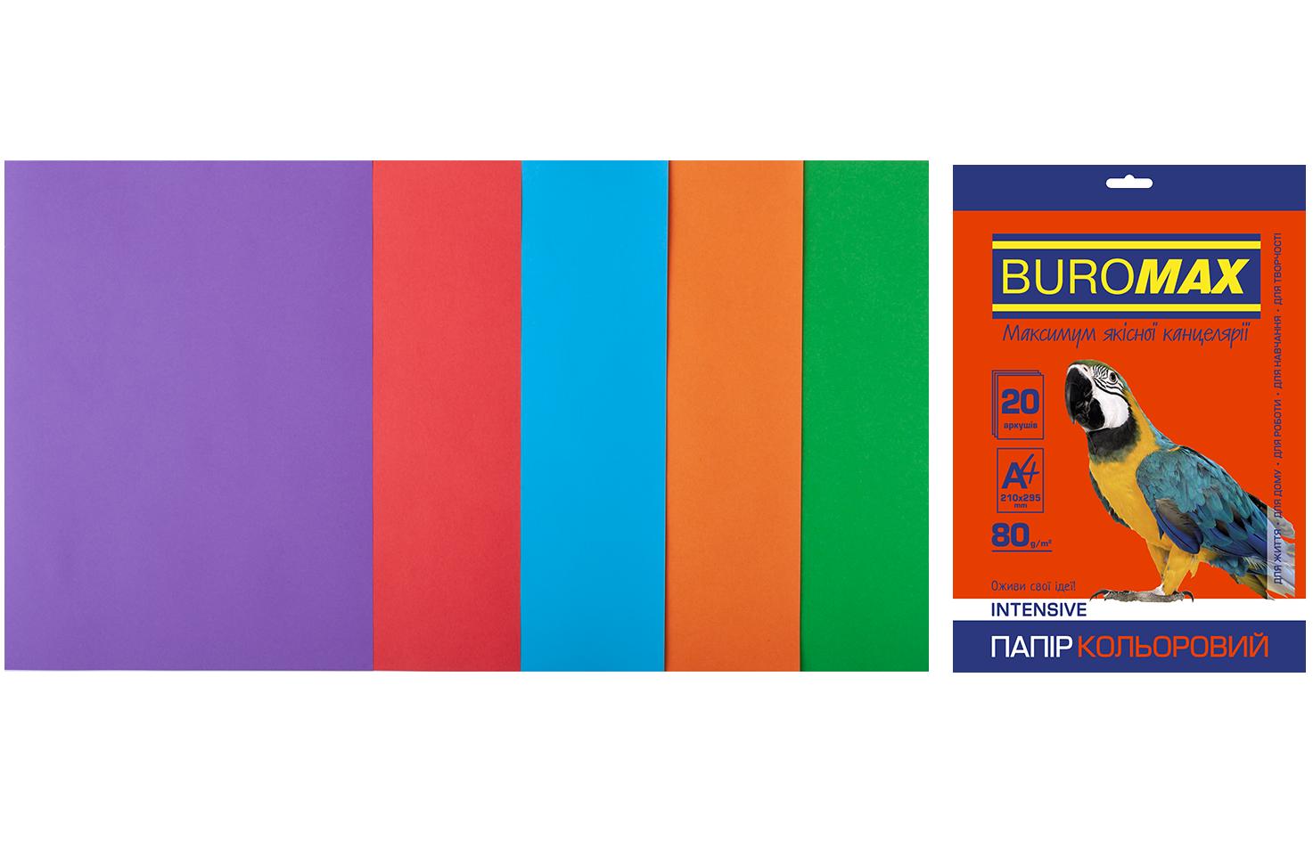 Набор цветной бумаги Buromax INTENSIV, А4, 80г/м2, 20 листов, ассорти